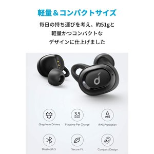 Anker Soundcore Liberty Neo(完全ワイヤレスイヤホン Bluetooth ...
