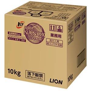 業務用 大容量 トップ スーパーナノックス ニオイ専用 洗濯洗剤 液体 10?