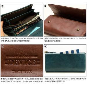 デバイス 財布 crass ターコイズ