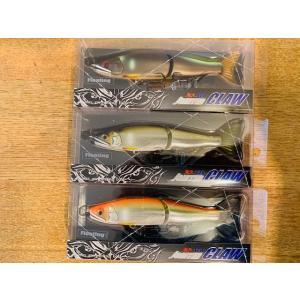 ジョインテッドクロー128|wildfins