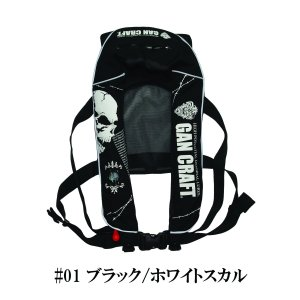 ガンクラフト GANCRAFT  ライフジャケット INFLATABLE DESMILE LIFEJACKET VerII|wildfins