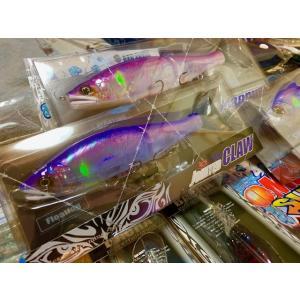WILDFINS限定 大仲厳選3万円福袋(グラスベリー入り) wildfins