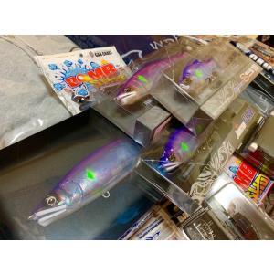 WILDFINS限定 大仲厳選5万円福袋(グラスベリー入り) wildfins
