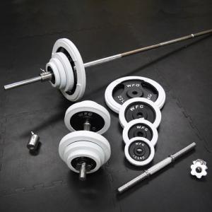 トレーニングジムセット 白ラバー70kg / 筋トレ ベンチプレス ダンベル バーベル トレーニング器具 トレーニングマシン|wildfit|03