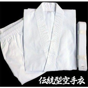 伝統型空手衣 白帯付 00号 返品・交換不可 / 送料無料 初心者 洗濯 おすすめ 帯 子供