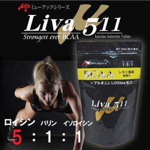 BCAA Liva511 レモン風味 300g アルギニン ワイルドフィット μ-up(ミューアップ...