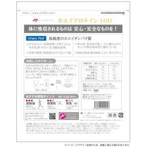 μ-up ホエイプロテイン100 ナチュラル 1kg / 筋トレ 国内製造 グラスフェッド wildfit 03