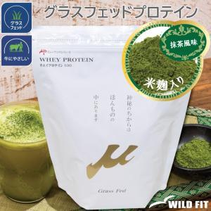 『飲む点滴』と言われるほど栄養価の高い麹! その麹をサプリメントにプラス!!  麹は、数多くの酵素が...