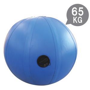 ウォーターボール / アクアボール 50 青 / 返品・交換不可商品
