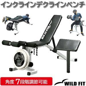 インクラインデクラインベンチ/ ベンチプレス ダンベル トレーニング器具 バーベル 筋トレ ホームジム トレーニングマシン
