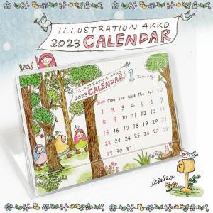 卓上カレンダー 2021年 illustration akko 村上暁子 猫 鳥 花 樹木 おしゃれ かわいい 干支 丑年 牛 街並み イラスト|wildflower