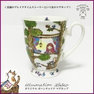 マグカップ illustration akko 村上暁子 ネコ 鳥 花 木々 街並み おしゃれ かわいい 薔薇雑貨ワイルドフラワー|wildflower