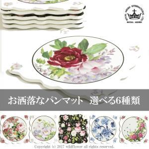 鍋敷き なべしき パンマット 6種類 フレゼント ギフト ロ...