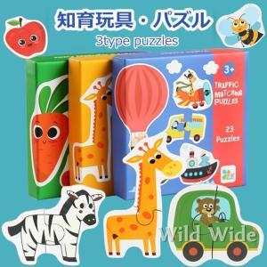 出産祝い、お誕生日プレゼントに 幼稚園児のプレゼントにオススメの知育玩具。 クリスマスプレゼントにも...