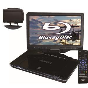 AVOX APBD-1080HK 10インチ液晶 ポータブルブルーレイプレーヤー|will-be-mart