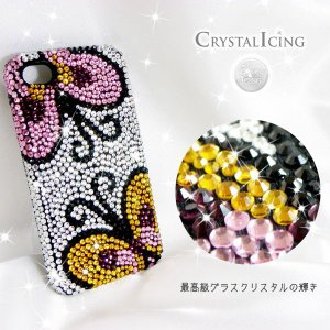 Lux Mobile Butterfly, Crystal Case for iphone4s ケース バタフライ ちょうちょ 蝶 クリスタルアイシング Crystal Icing デコレーション ケース will-be-mart