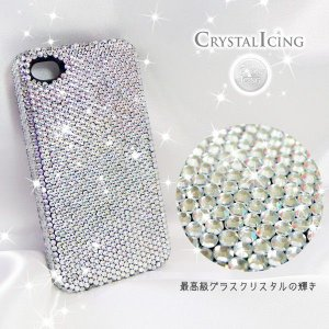 Lux Mobile Crystal, Crystal Case for iPhone 4/4s ケース クリスタル ホワイト クリア クリスタルアイシング Crystal Icing デコレーション ケース will-be-mart