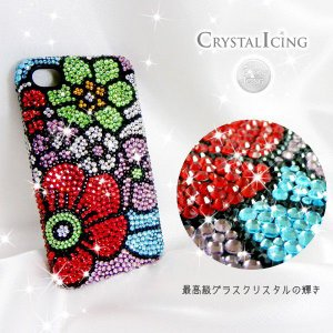 Lux Mobile Flower, Crystal Case for iPhone 4/4s ケース フラワー 花 カラフル クリスタルアイシング Crystal Icing デコレーション ケース will-be-mart