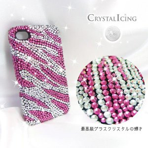 Lux Mobile Pink Zebra, Crystal Case for iphone4s ケース ピンクゼブラ クリスタルアイシング Crystal Icing デコレーション ケース will-be-mart