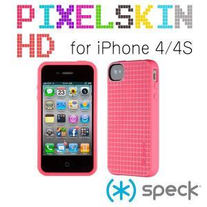 iPhone 4s ケース Speck Products Pixel Skin HD アイフォン 4 ケース フレンチローズ ピクセルスキン ソフト&ハード カバー|will-be-mart