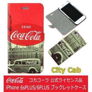iPhone6s plus ケース 手帳型 横開き コカコーラ公式 アイフォン6 PLUS ケース Coca-Cola 手帳型 ブックレットケース City Cab シティーキャブ|will-be-mart