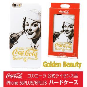 iPhone6s plus ケース コカコーラ公式  アイフォン6 PLUS ケース Coca-Cola ハードケース Golden Beauty ゴールデンビューティー|will-be-mart
