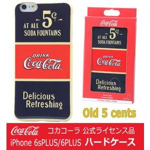 iPhone6s plus ケース ハードケース コカコーラ公式 iphone6 PLUSケース Coca-Cola Old 5 cents オールドファイブセンツ|will-be-mart