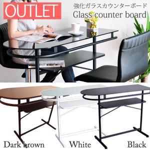 即納 送料無料 棚付きカウンターテーブルボード デザイン リビング・ダイニング・バー・接客やカウンセリングテーブルに 売れ筋|will-limited
