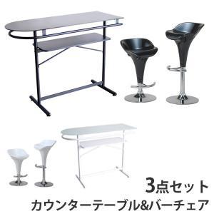 即納 送料無料  強化ガラストップカウンターテーブル & バーチェアDUCKモデル2脚 3点セット 売れ筋|will-limited