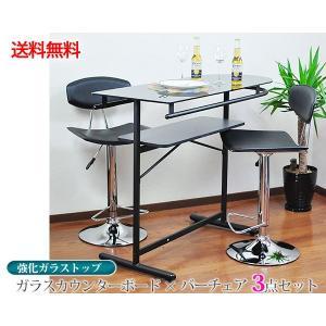 即納 送料無料 木製ウッド強化ガラスカウンターテーブル & レザーバーチェア2脚 3点セット|will-limited