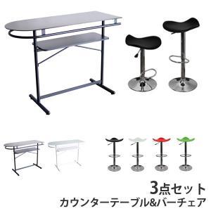 即納 送料無料  強化ガラスカウンターテーブル & モダンバーチェア2脚 3点セット 売れ筋|will-limited