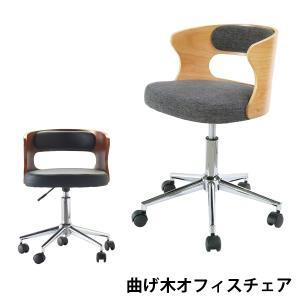 曲線がきれい曲木 曲げ木 レザー オフィスチェア 247 |will-limited