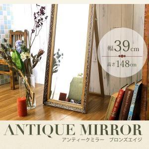 鏡 かがみ カガミ おしゃれ ミラー 姿見 壁掛け 新品 アンティーク調 シンプルデザイン 木製 姿...