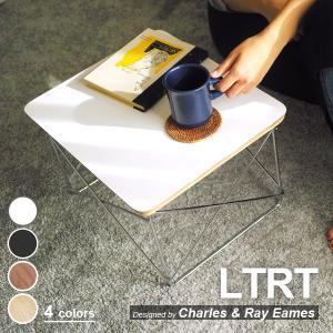 イームズ ミニテーブル LTRT ワイヤーベーステーブル リプロダクト 白 黒 コーヒーテーブル サ...