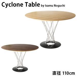 日系アメリカ人彫刻家、イサムノグチの代表作のひとつ、サイクロンテーブル。  名前の由来となった螺旋状...