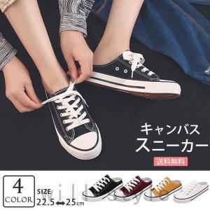 スニーカーかかとなしレディースおしゃれキャンバス軽量ぺたんこ靴シューズカジュアル歩きやすい疲れない軽い履きやすい帆布|will-style