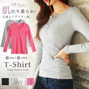 新作セールtシャツ長袖無地大きいサイズドロップショルダーレディーストップスカットソーカジュアルトレーナースウェット|will-style