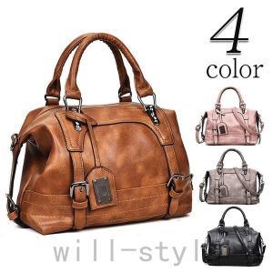 ボストンバッグレディースハンドバッグショルダーバッグ2way大容量手提げバッグ肩掛け通勤OLカバン鞄斜め掛け|will-style