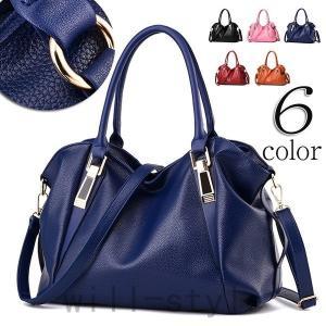 ハンドバッグレディース30代40代ショルダーバッグ革バッグ通勤ビジネス鞄レザーバッグ革鞄2wayトートバッグ大容量|will-style