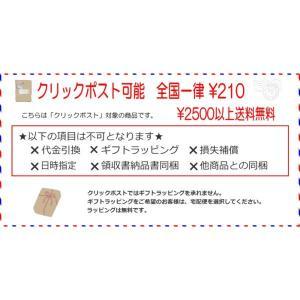 箸 はし ハシ 大人 子供 おしゃれ かわいい 日本製 キッチン雑貨 天然木 ナチュラル ウッド どんぐり りんご ことり かぼちゃ クリックポスト発送可|willdo|06