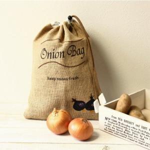 野菜保存袋 ベジバッグ ベジタブルストッカー 麻袋 ポテト オニオン キッチン収納 野菜ストッカー