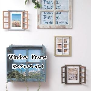 フレーム アンティーク 壁飾り インテリア ウィンドウフレーム 窓型フレーム フレームパーツ DIY 古材 壁掛け おしゃれ ウォールデコの画像