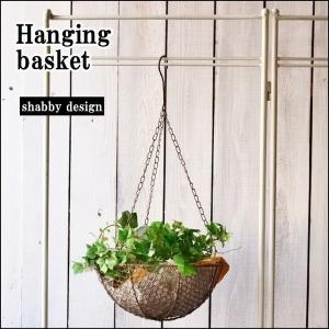 かご バスケット おしゃれ 収納 カゴ 吊り下げ ハンギングバスケット ワイヤーバスケット アンティーク シャビー ジャンク ガーデニング インテリア 雑貨の画像