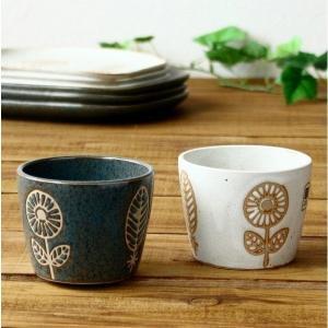 湯のみ フリーカップ 陶器 おしゃれ マルチカップ かわいい 湯呑み そばちょこ 和食器 北欧 テー...