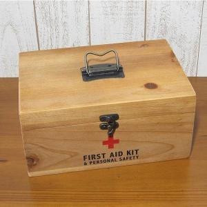 救急箱 おしゃれ 薬箱 かわいい くすり箱 クスリ箱 First aid box 収納 木製 ウッド アンティーク ナチュラル 雑貨