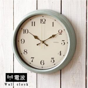 ウォールクロック 時計 壁掛け時計 電波時計 夜間秒針停止 北欧テイスト おしゃれ レトロ調 インテリア 生活雑貨