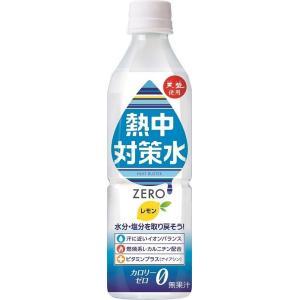 訳あり 送料無料 賞味期限2018年4月2日まで 赤穂化成 熱中対策水 レモン味 500ML PET×24本(1ケース)|willmall