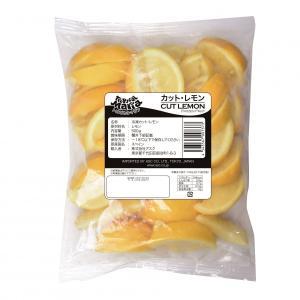 アスク 冷凍カットレモン 500g