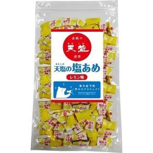 熱中症対策 天塩の塩あめ レモン味 1KG |willmall