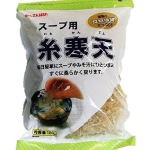 かんてんぱぱ スープ用糸寒天100g 在庫あり即 日発送可能(土日祝除く)